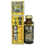 「メタボリック」 極濃マカ皇帝倫液 50mL 「健康食品」