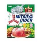 「アサヒ」 三ツ矢サイダーキャンディ 136g 「フード・飲料」