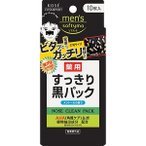 「コーセーコスメポート」 メンズ ソフティモ 薬用黒パック 10枚 (医薬部外品) 「化粧品」