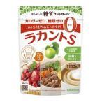 「サラヤ」 ラカントS 顆粒 130g 「健康食品」