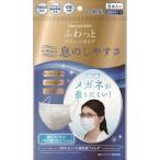 「日本バイリーン」 フルシャットマスク ふわっとプリーツタイプ ふつう 5枚入 「医療用品」