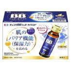 「エーザイ」 チョコラBB リッチセラミド 50mL×10本入 (機能性表示食品) 「健康食品」