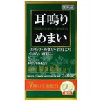 「奥田製薬」 奥田脳神経薬M 340錠 「第(2)類医薬品」