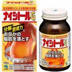 「小林製薬」ナイシトールG 168錠 「第2類医薬品」