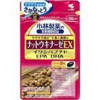 「小林製薬」 ナットウキナーゼEX (イワシペプチド・EPA・DHA) 60粒(約30日分)
