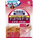 「小林製薬」 ナットウキナーゼ EPA DHA 30粒(30日分) 「栄養補助食品」