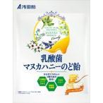 「浅田飴」 乳酸菌マヌカハニーのど飴 60g 「フード・飲料」