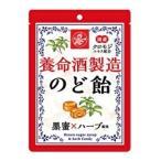 「養命酒製造」 のど飴 黒蜜×ハーブ風味 76g 「フード・飲料」