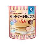 「アサヒ」 和光堂 赤ちゃんのやさしいホットケーキミックス プレーン 100g 「フード・飲料」