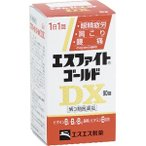 「エスエス製薬」 エスファイト ゴールド DX 90錠 「第3類医薬品」
