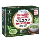 大正製薬 リビタ グルコケア粉末スティック 濃い茶 30包「特定保健用食品」 血糖値