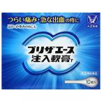 「大正製薬」 プリザエース 注入軟膏T 10個入り 「第(2)類医薬品」