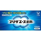「大正製薬」 プリザエース 坐剤T 30個 「第(2)類医薬品」