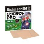 ・「大正製薬」 ジクロテクト プロ テープL 7枚入 「第2類医薬品」