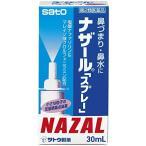 「サトウ製薬」ナザールスプレー ポンプ30ml「第2類医薬品」