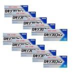 「皇漢堂」ロキソプロフェン錠「クニヒロ」 12錠x10「第1類医薬品」