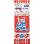 「池田模範堂」 液体ムヒベビー40ml 「第3類医薬品」