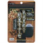 「井藤漢方製薬」 熟成黒酢入り納豆キナーゼ 60粒 「健康食品」