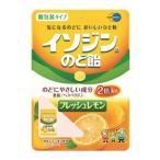 「ムンディファーマ」 イソジンのど飴 フレッシュレモン 54g 「フード・飲料」