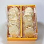 「ダックワーズ」スペイン産アーモンドと発酵バターを使った本格派 8個ギフト箱入り(ラッピング料込)