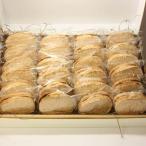 「ダックワーズ」スペイン産アーモンドと発酵バターを使った本格派 24個ギフト箱入り(ラッピング料込)