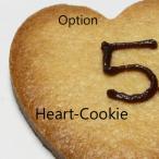 犬用ケーキ用オプション・数字入りハート型クッキー