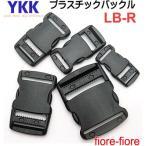 首輪パーツ YKKテープアジャスターバックル 20mm クロ A11002
