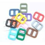 YKKテープアジャスターコキ10mm カラータイプ LA10T