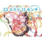 カラーボールチェーン  太さ2.3mm 長さ15CM  コネクタ付き 1個22円(1〜99個の価格)