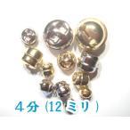 鈴(スズ)切カンMサイズ 4分(直径12mm) 首輪パーツ ストラップパーツ