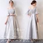 レディースファッション ドレス ワンピース ウエディ