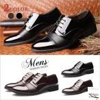 靴 メンズ靴 シューズ 歩きやすい シューズ 革靴 ビジネスシューズ メンズ 紳士 パンプス メンズファション 通勤