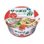 〔まとめ買い〕サンヨー食品 サッポロ一番 どんぶり しょうゆ 1箱(80g×12個)