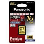 SDHC UHS-Iメモリーカード 16GB