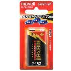 (まとめ) マクセル アルカリ乾電池 ボルテージ 9V形 6LF22(T) 1B 1本 〔×5セット〕