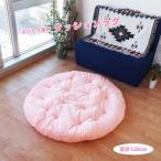 おひとり様ラグ クッションラグ ラグマット/絨毯 〔約120cm 円形 ピンク〕 大きなクッションラグ ふわふわ『カレン』〔代引不可〕
