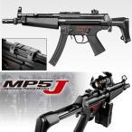 (3月予約)ミリタリー 電動ガン 東京マルイ MP5 J 電動ガン 本体のみ 4952839170781 18歳以上 コスプレ 日本製 res03