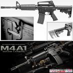 ミリタリー 次世代 電動ガン 東京マルイ M4A1 SOCOMカービン 76042 エアガン 18歳以上 コスプレ SWAT スワット コルト サバゲ市場で人気(18erm)