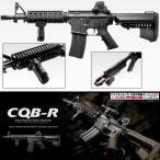 (3月予約)次世代電動ガン 東京マルイ  M4 CQB-R BK/ブラック 本体のみ 4952839176080 送料無料 18歳以上 costa