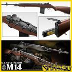 ミリタリー 電動ガン 東京マルイ U.S.ライフル M14 ウッドストックタイプ 本体のみ エアガン エアーガン 4952839170804 18歳以上 コスプレ 日本製