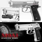 東京マルイ ガス ハンドガン M9A1 ステンレスモデル エアガン ハンドガン 4952839142597