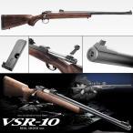 VSR-10 リアルショックバージョン  ウッド調ストック  東京マルイ4952839135018 beginner