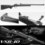 ボルトアクションライフル 東京マルイ VSR-10 プロスナイパーバージョン 4952839135025