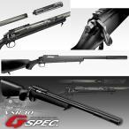 ボルトアクションライフル 東京マルイ VSR-10 プロスナイパー Gスペック 4952839135032