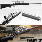 (再販日未定予約) ボルトアクションライフル 東京マルイ VSR-10 プロハンター ブラックモデル 4952839135087(18arm)
