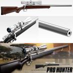 (再入荷待ち)ボルトアクションライフル 東京マルイ VSR-10 プロハンター ウッドモデル 4952839135094