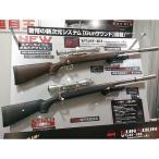 (取寄品)ボルトアクションライフル 東京マルイ プレミアムライン VSR-10 プロハンターG ウッドタイプストック 4952839135117 vsr10g(18arm)
