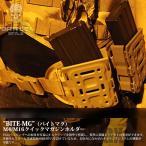 M4/M16クイックマグホルダー バイトマグ 1個 BK DE RGライラクス BATTEL STYLE BITE-MAG LAYLAX