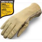 ライラクス Laylax ノーメックス グローブ TAN RG BK ゴーストギア NOMEX svg1 サバゲ 装備 手袋 保護 冬 防寒 難燃