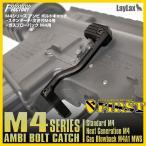 M4アンビ ボルトキャッチ ライラクス 操作性向上 電動ガン ガスガン カスタムパーツ サバゲで有利